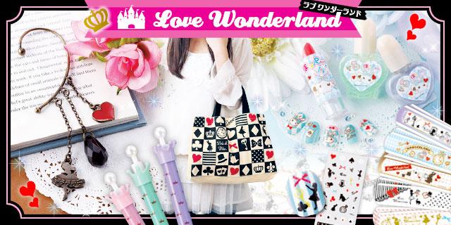 Love Wonderland