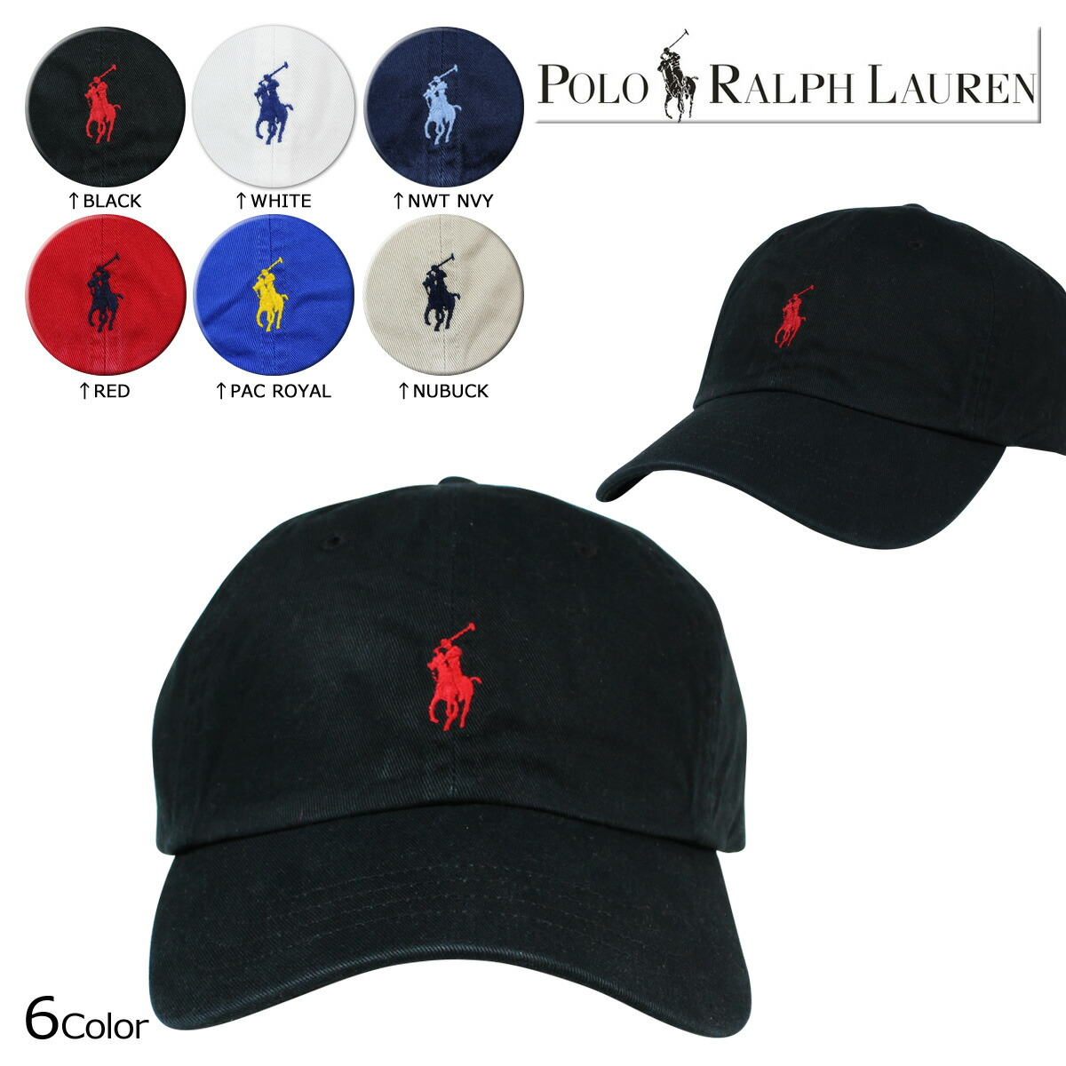 Polo Ralph Lauren Cap Dad Hats Men Women. Polo Ralph Lauren Cap Low Lady S  Men Uni Kids Hat Pony Logo Embroidery ... 9bc8a7707ea7
