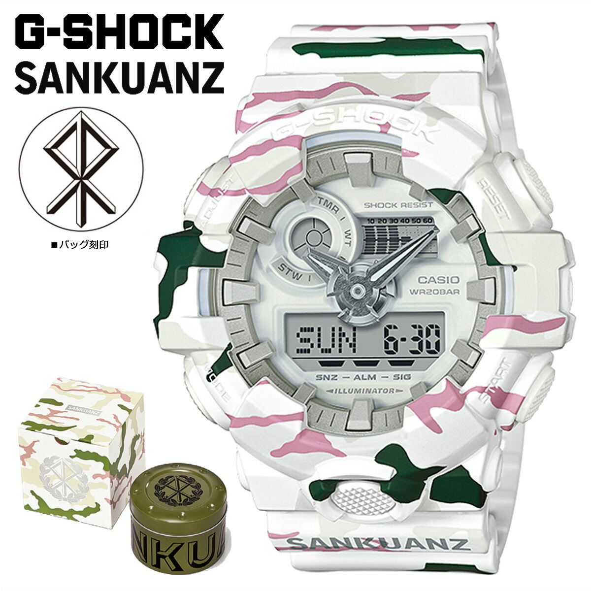 Casio G Shock Ga 700skz 7ajr Seiko Solar Blue Dial Stainless Steel Mens Watch Ssc221 Silver Absolute Toughness