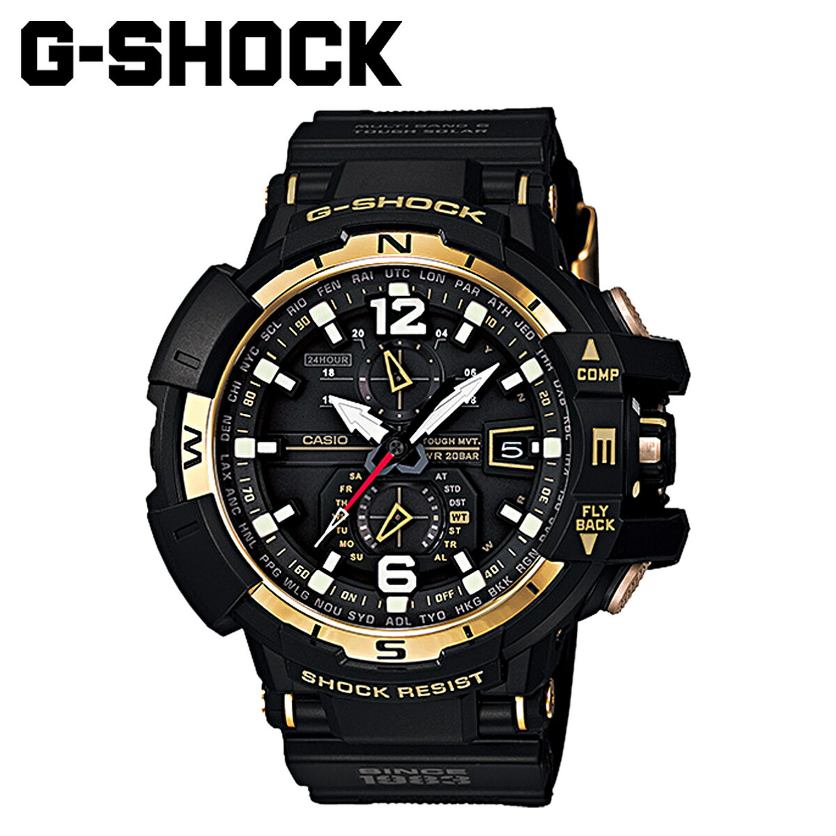 Casio watches g shock protection