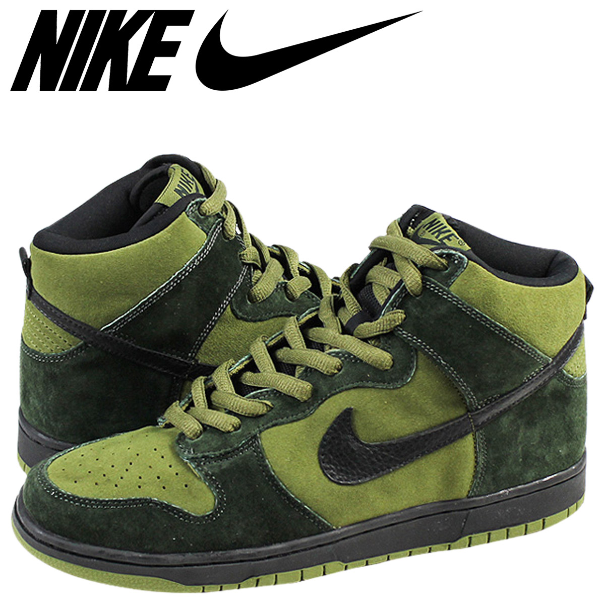 c9538f5aa8ed Sugar Online Shop  Nike NIKE dunk sneakers DUNK HI PRO SB Dunk high ...