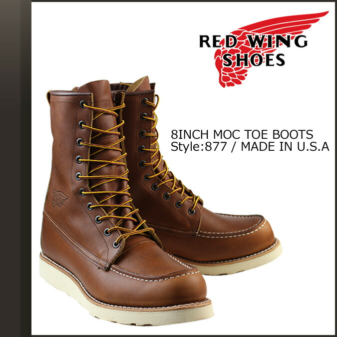 bb8c67f272f RED WING red red wing boots Irish setter 8INCH CLASSIC MOC classical music  mock D Wise 877 men's Lady's