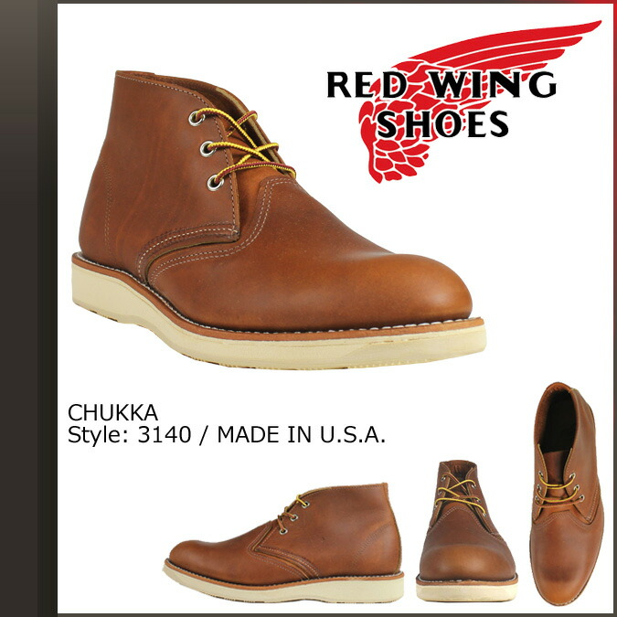 5a78cf8b735 RED WING red red wing boots chukka boots CLASSIC CHUKKA クラシックチャッカ D Wise  3140 red red wing work boots men