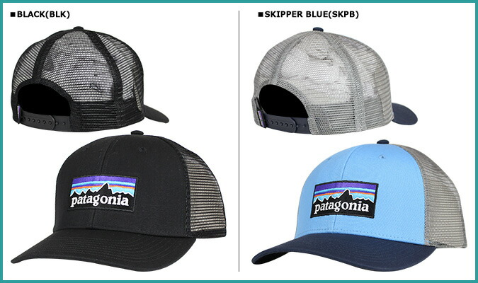 655a82fcf5d Sugar Online Shop  Point 10 x Patagonia patagonia Cap snap back Cap ...