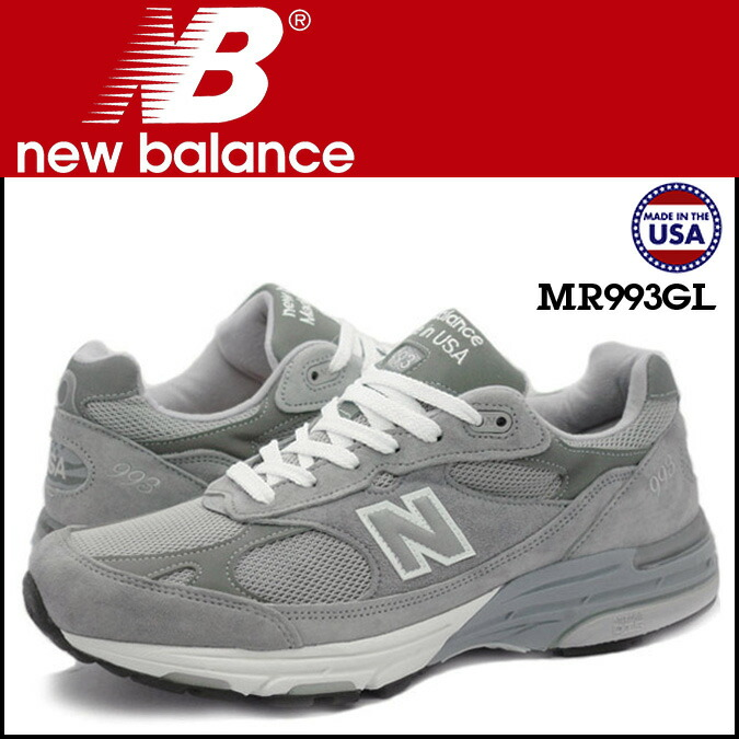 new balance models