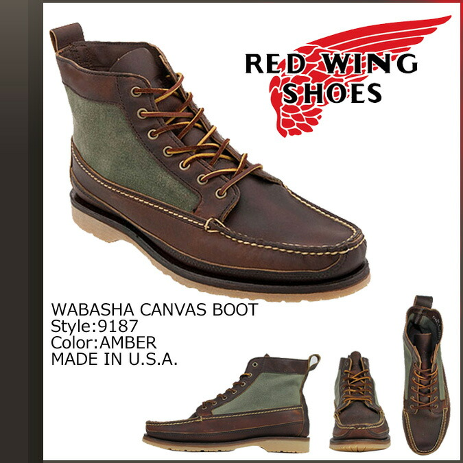 28e4a690ab0 Red red wing RED WING boots WABASHA BOOT ワバシャ E Wise 9187 red red wing work  boots men