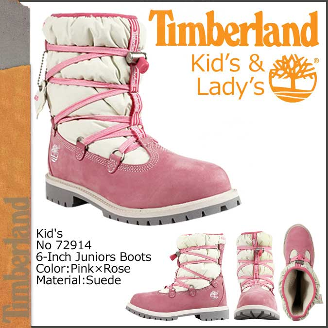 timberlands for sale in south africa
