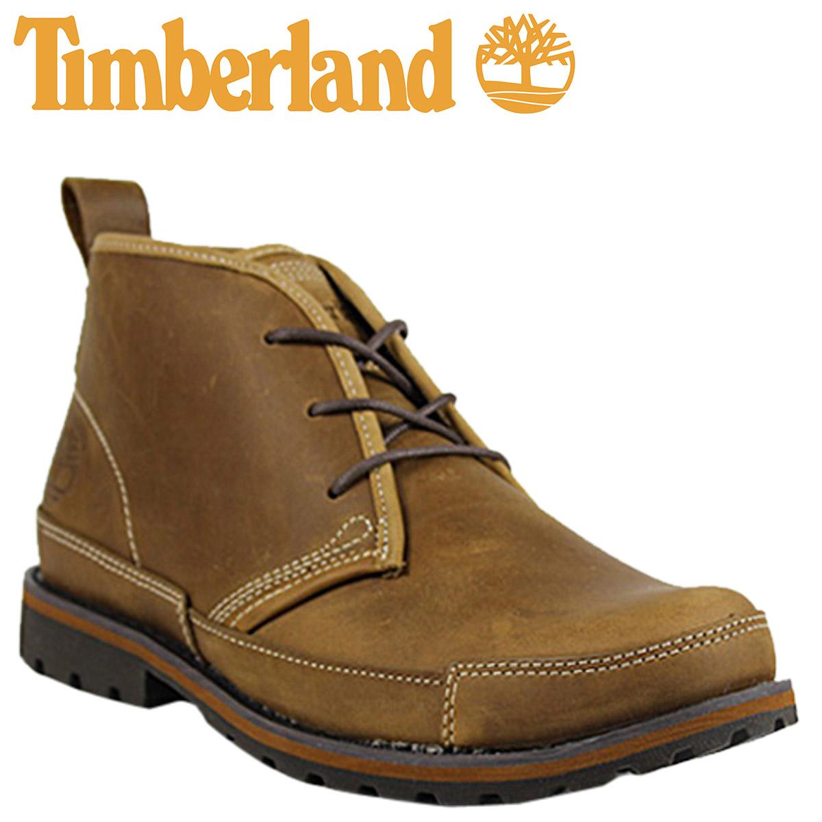 Timberland Shoe Store Boston