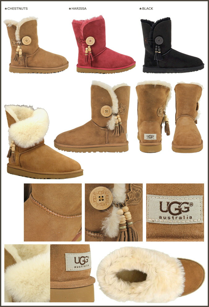 Uggs With Buttons On Side Sugar Online Sh...