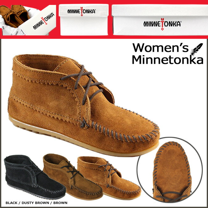Minnetonka Suede Ankle Boot DGXyX