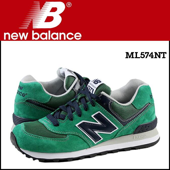 new balance sold, mens nike air max navigateur