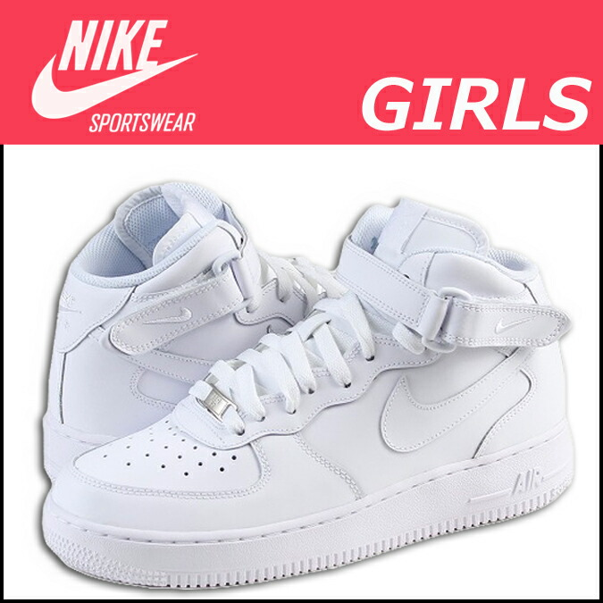 nike air force 1 mid white youth