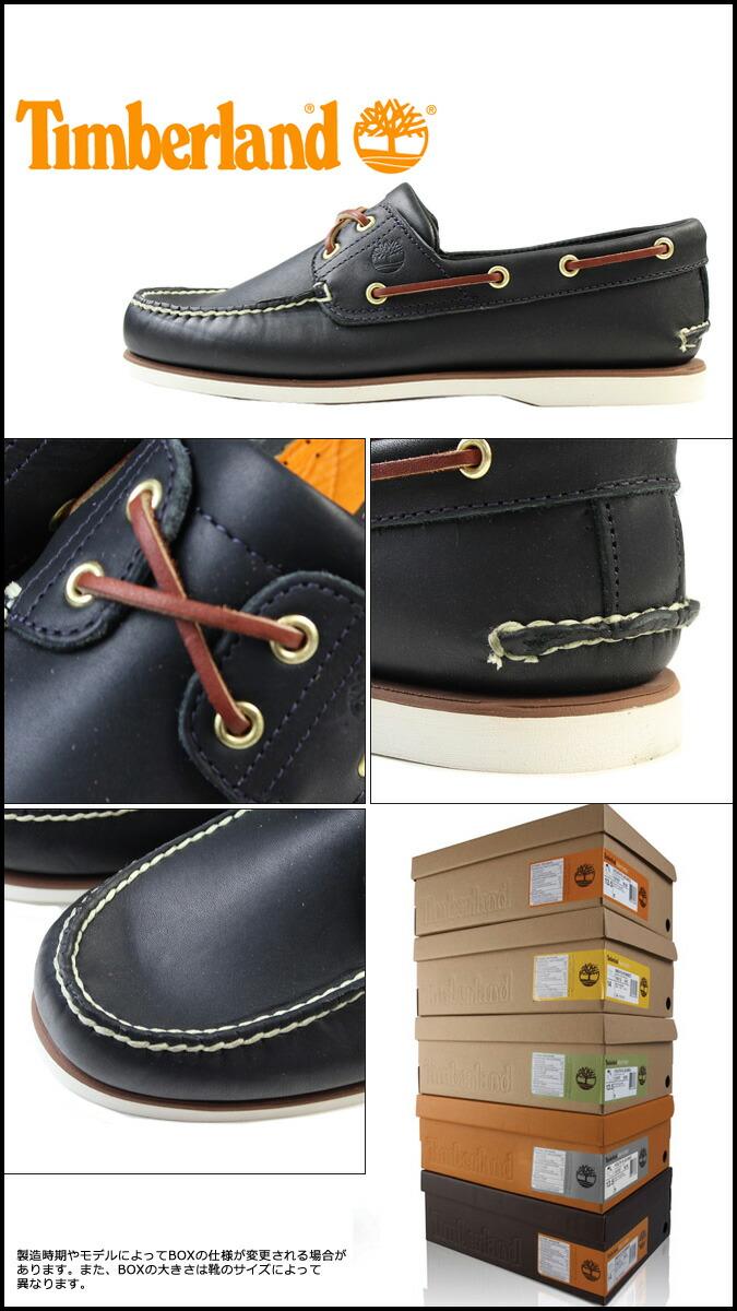 Clásico 2 Ojo Zapatos Del Barco Marino De Los Hombres De Timberland ATXT7