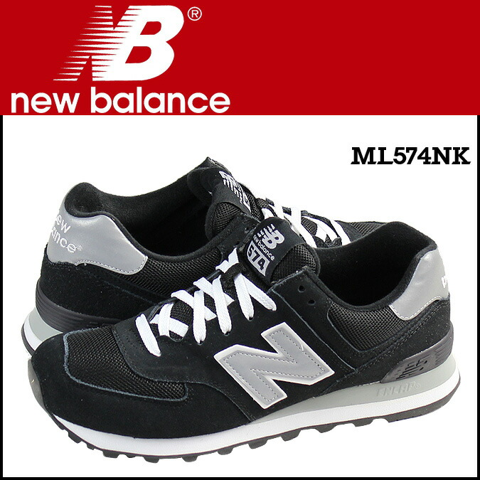 new balance air