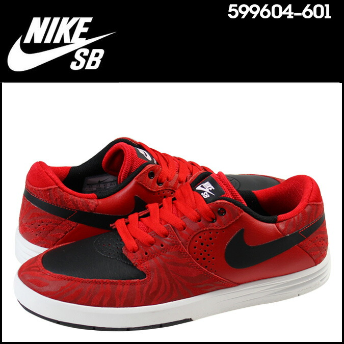 a5ed2570aab3 nike sb paul rodriguez 7 price philippines online   OFF50% Discounts