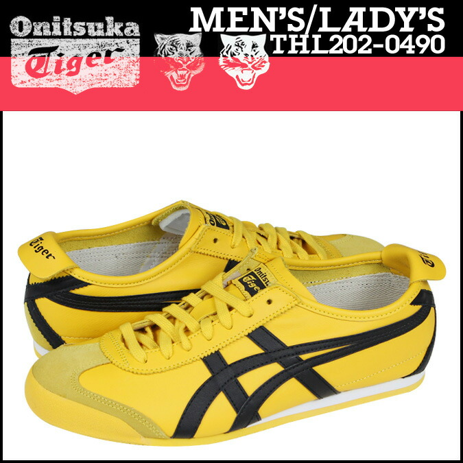 huge discount e82ee 1d921 Onitsuka Tiger Mexico 66 Onitsuka tiger MEXICO 66 men's lady's sneakers  DL202-0490 THL202-0490 yellow [the 8/1 additional arrival]