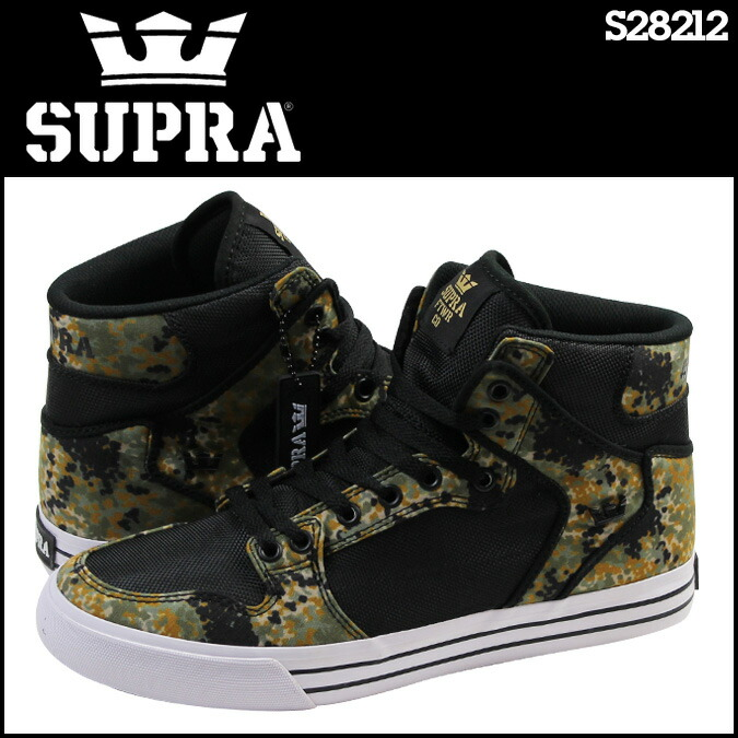 Supra Shoe Store In California