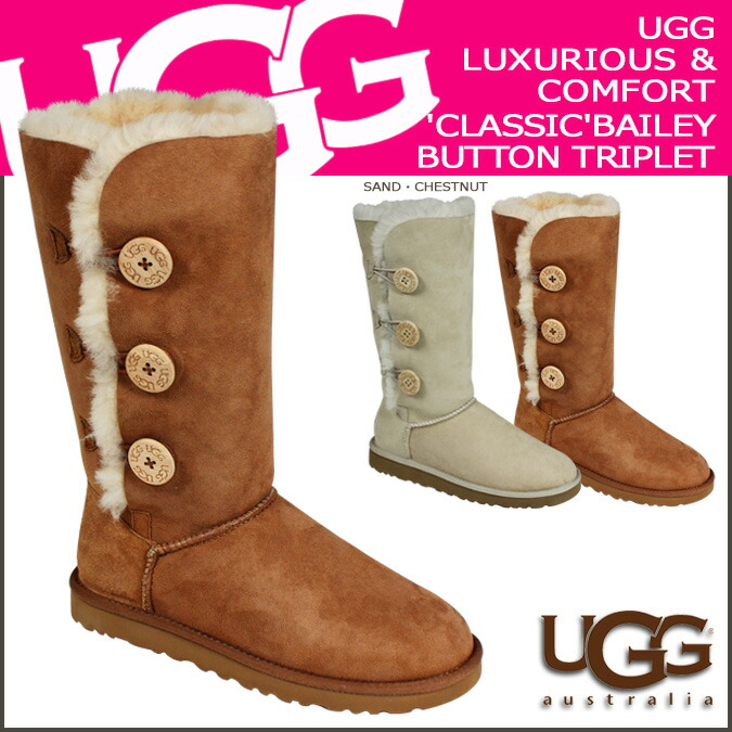 c370d8d5c00 1873 アグ UGG boots mouton boots Bailey button triplet 2 lady's 1016227  WOMENS BAILEY BUTTON TRIPLET II