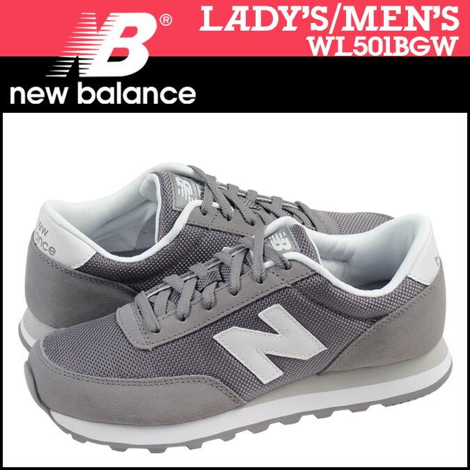 new balance 501 philippines