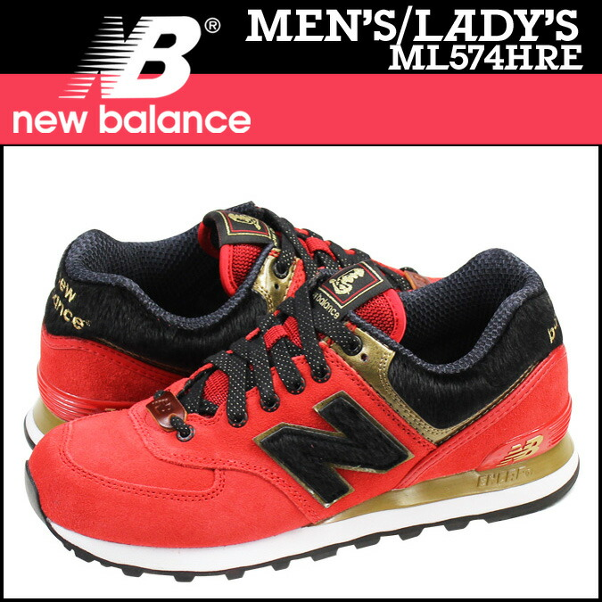 new balance 574 26