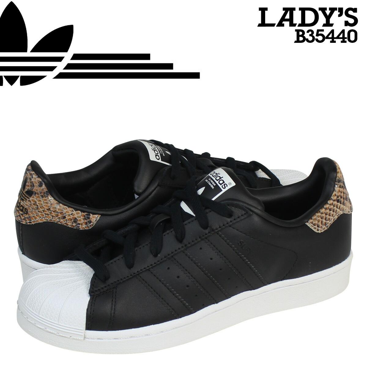 best sneakers 42379 2732d Adidas originals Originals Trefoil Cap - Black in Black   Lyst