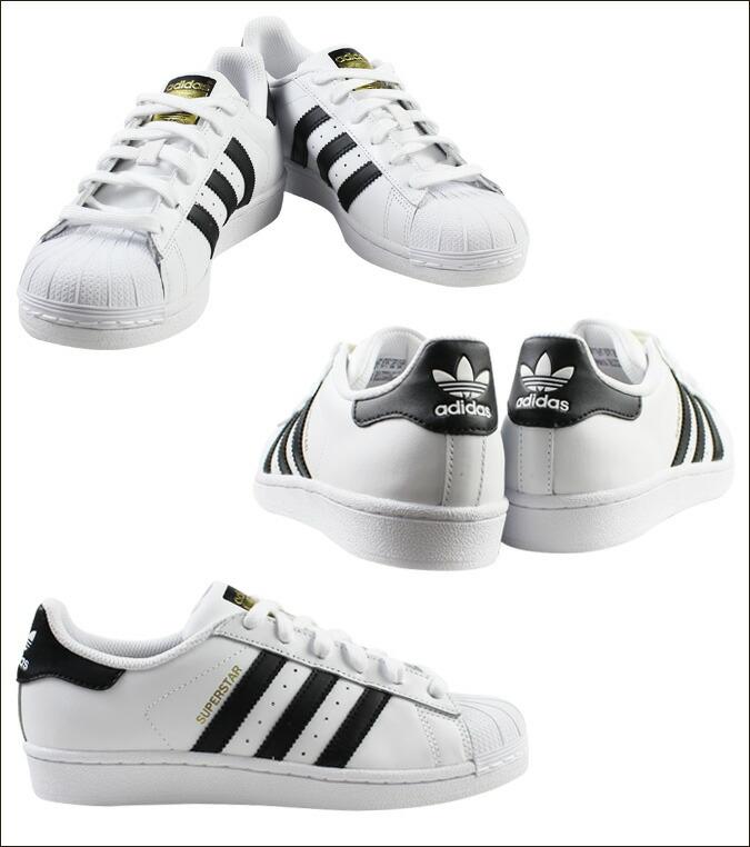 5010c290028 Sugar Online Shop: adidas sneakers superstar Lady's adidas originals ...