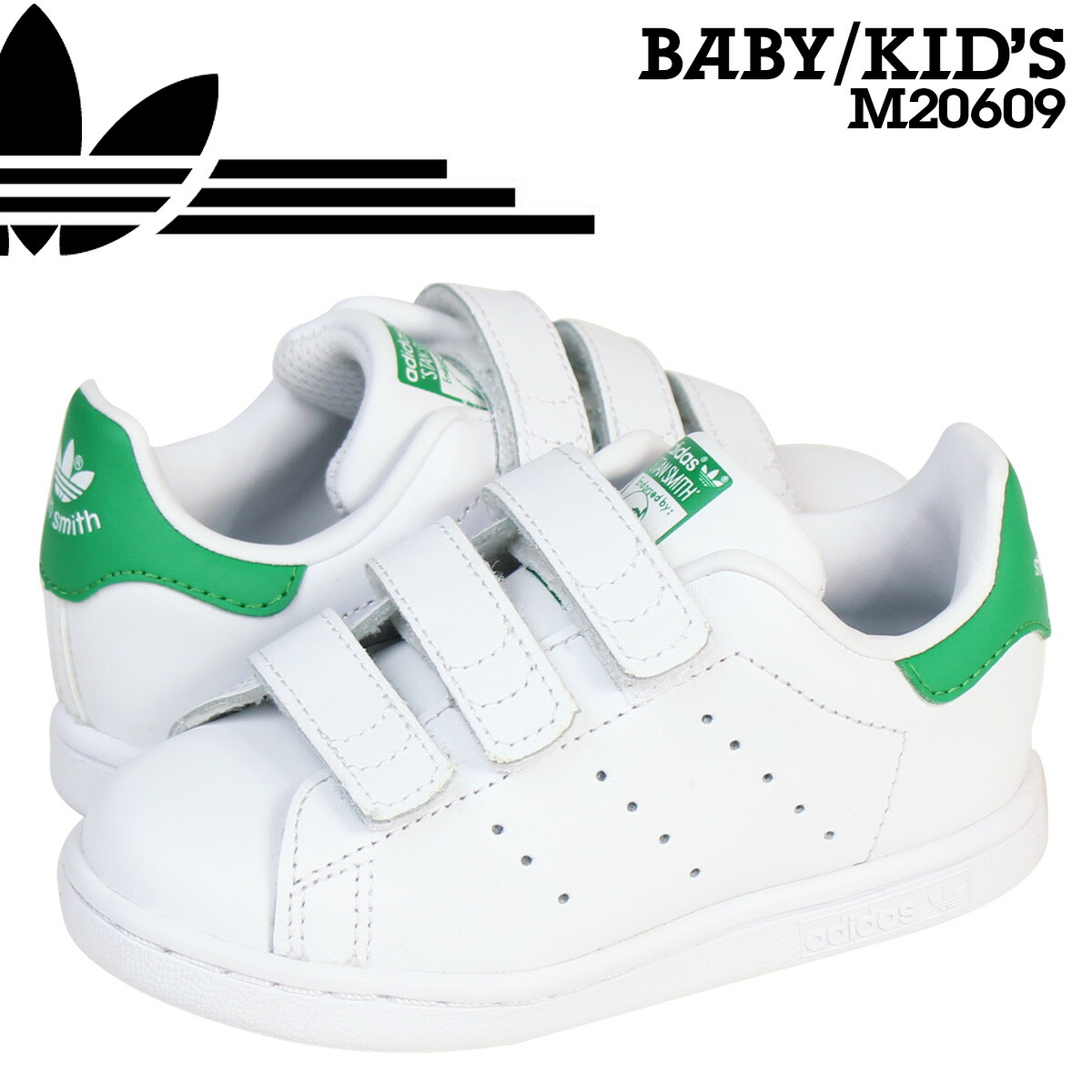 adidas stan smith velcro philippines off 63% skolanlar.nu