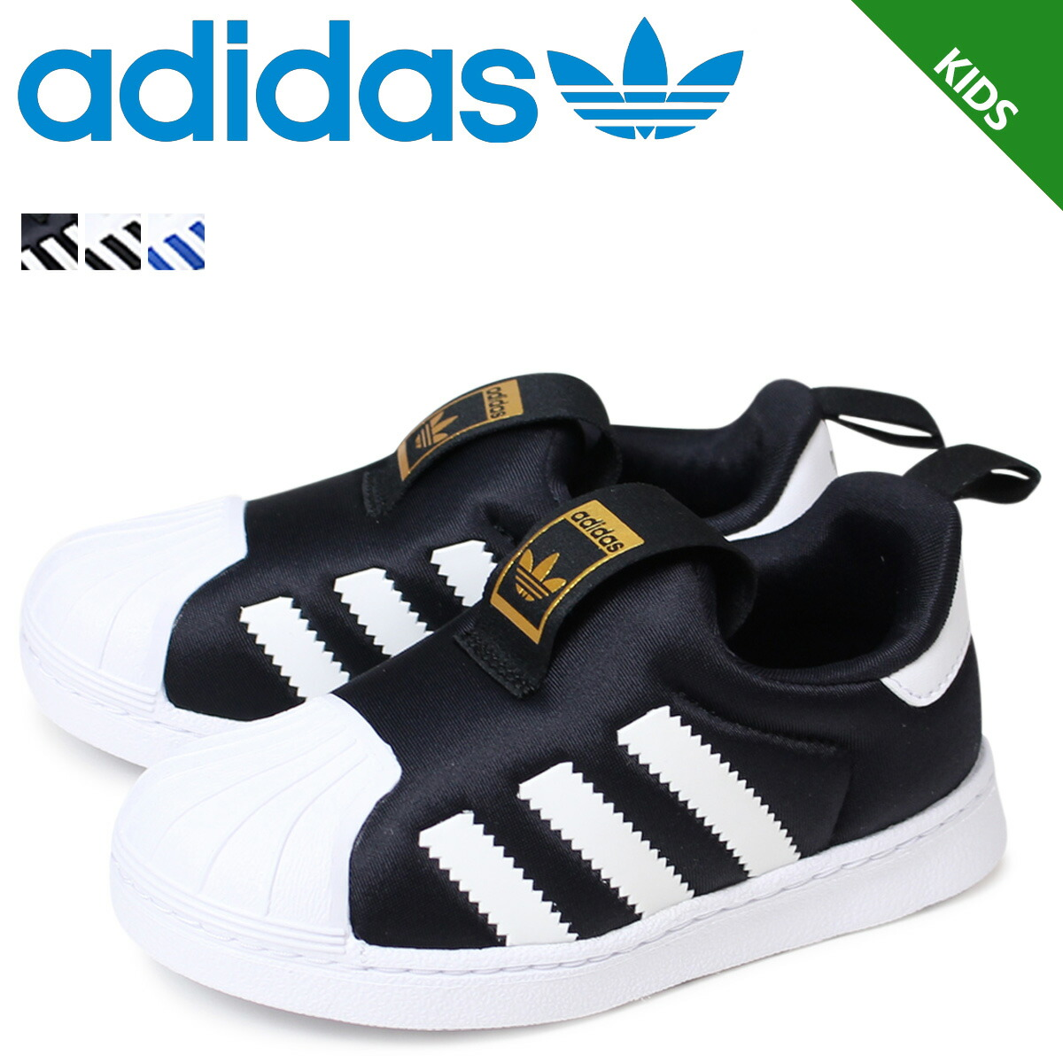 adidas Originals superstar kids baby Adidas sneakers SUPERSTAR 360 I BB2516  BB2517 S82711 shoes