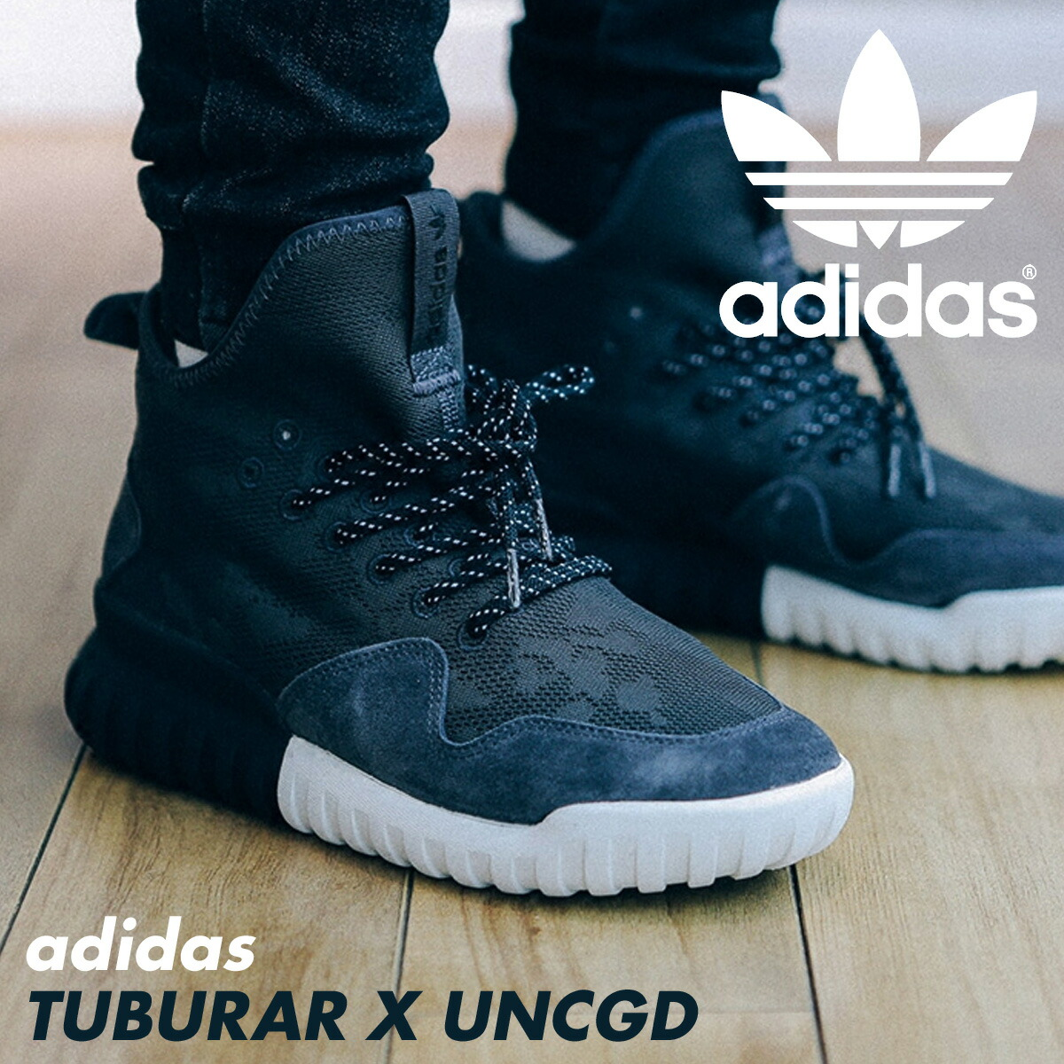Damen Adidas Originals Tubular Uncgd