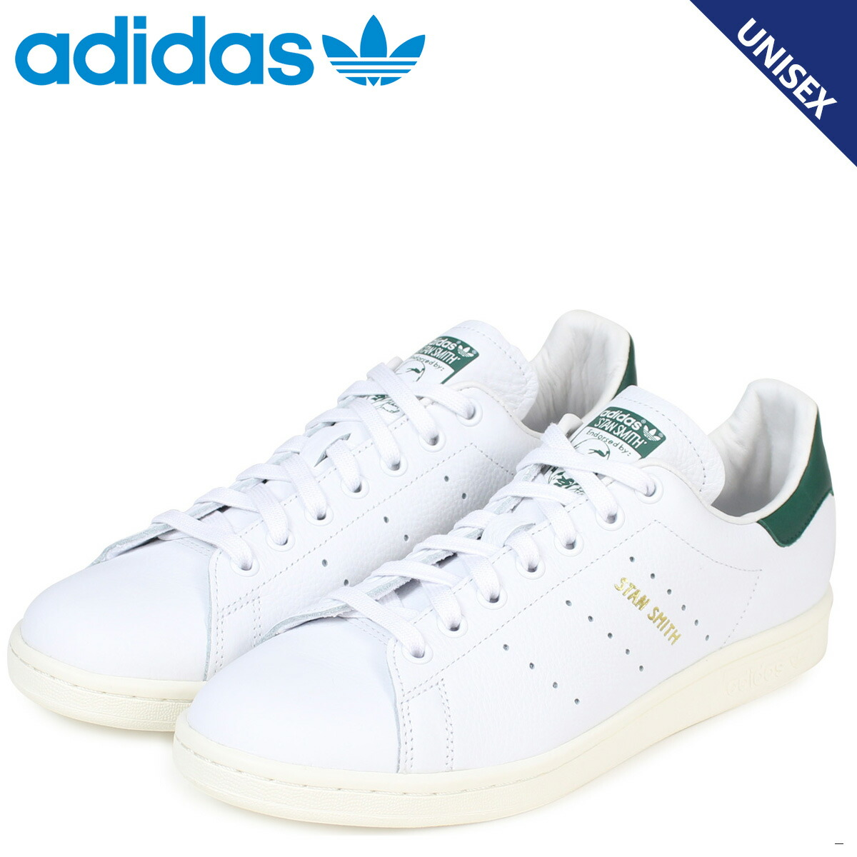 アディダス スタンスミス adidas Originals スニーカー STAN SMITH メンズ CQ2871 靴 ホワイト [予約商品 2/6頃入荷予定 追加入荷]