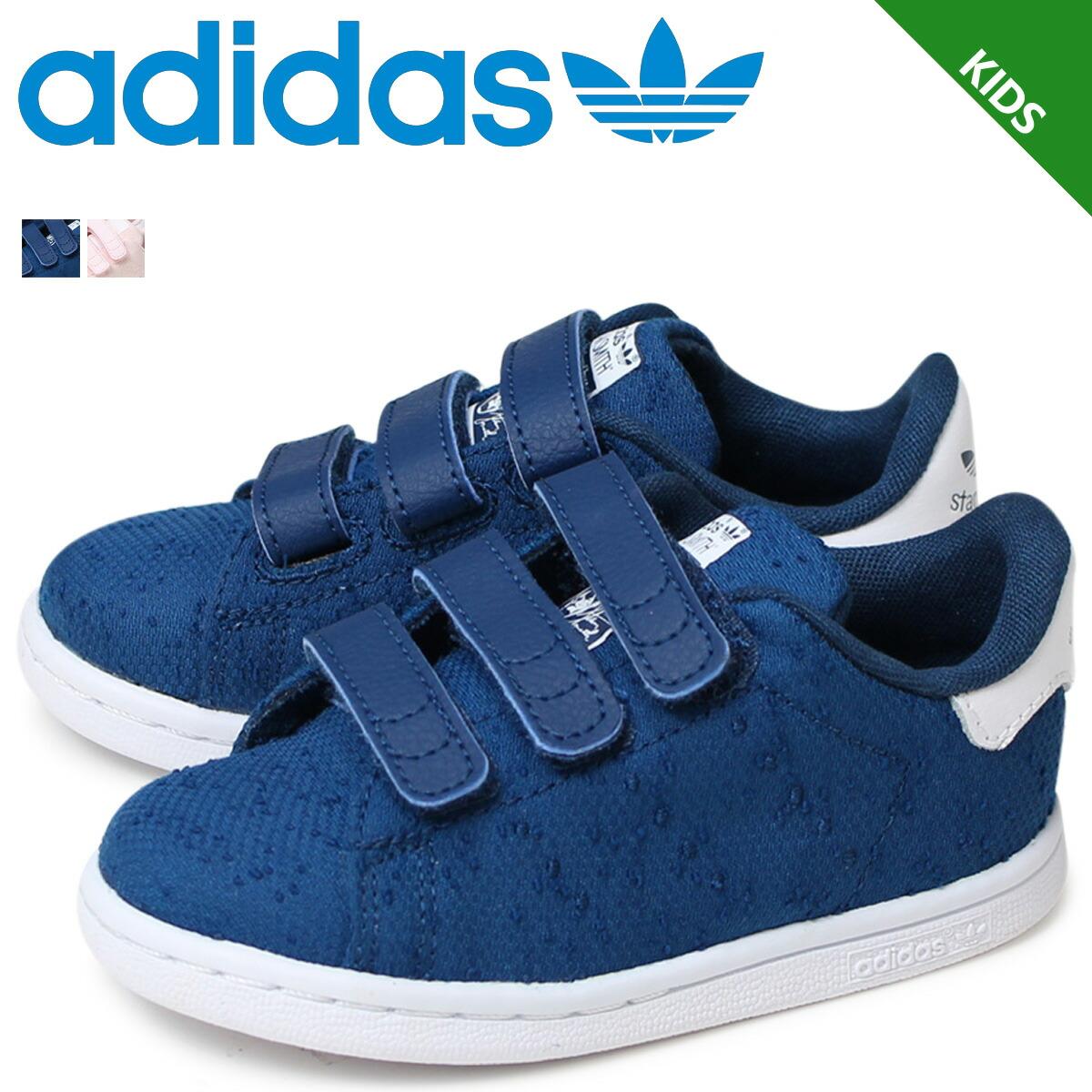 adidas スニーカー blue
