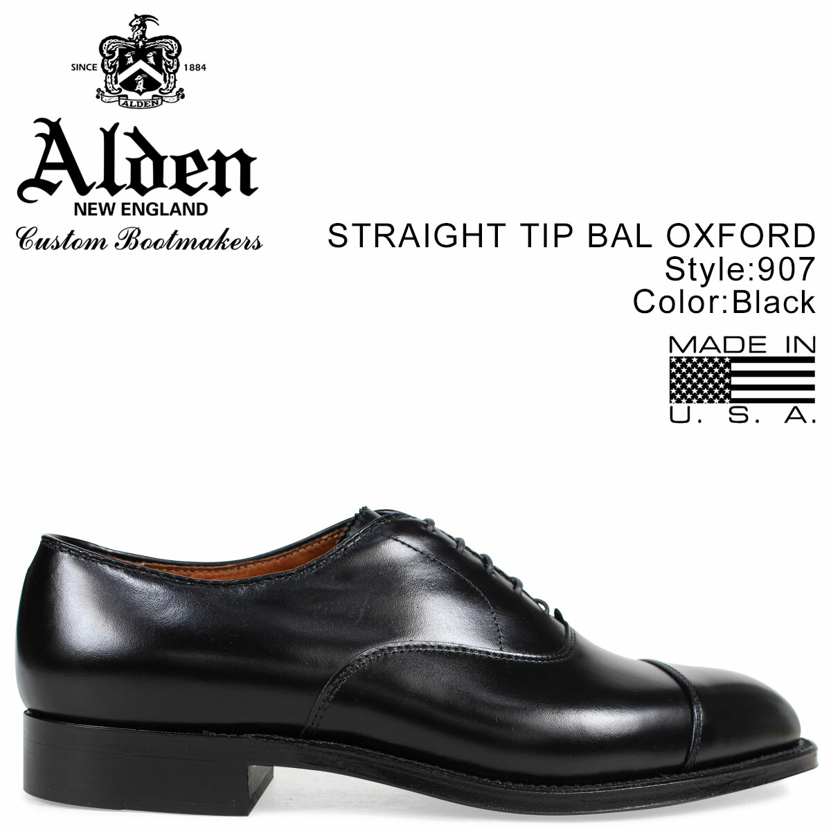 ALDEN オールデン ストレートチップ シューズ メンズ STRAIGHT CAP TOE BAL ブラック Dワイズ 907 [予約商品 2/23頃入荷予定 追加入荷]