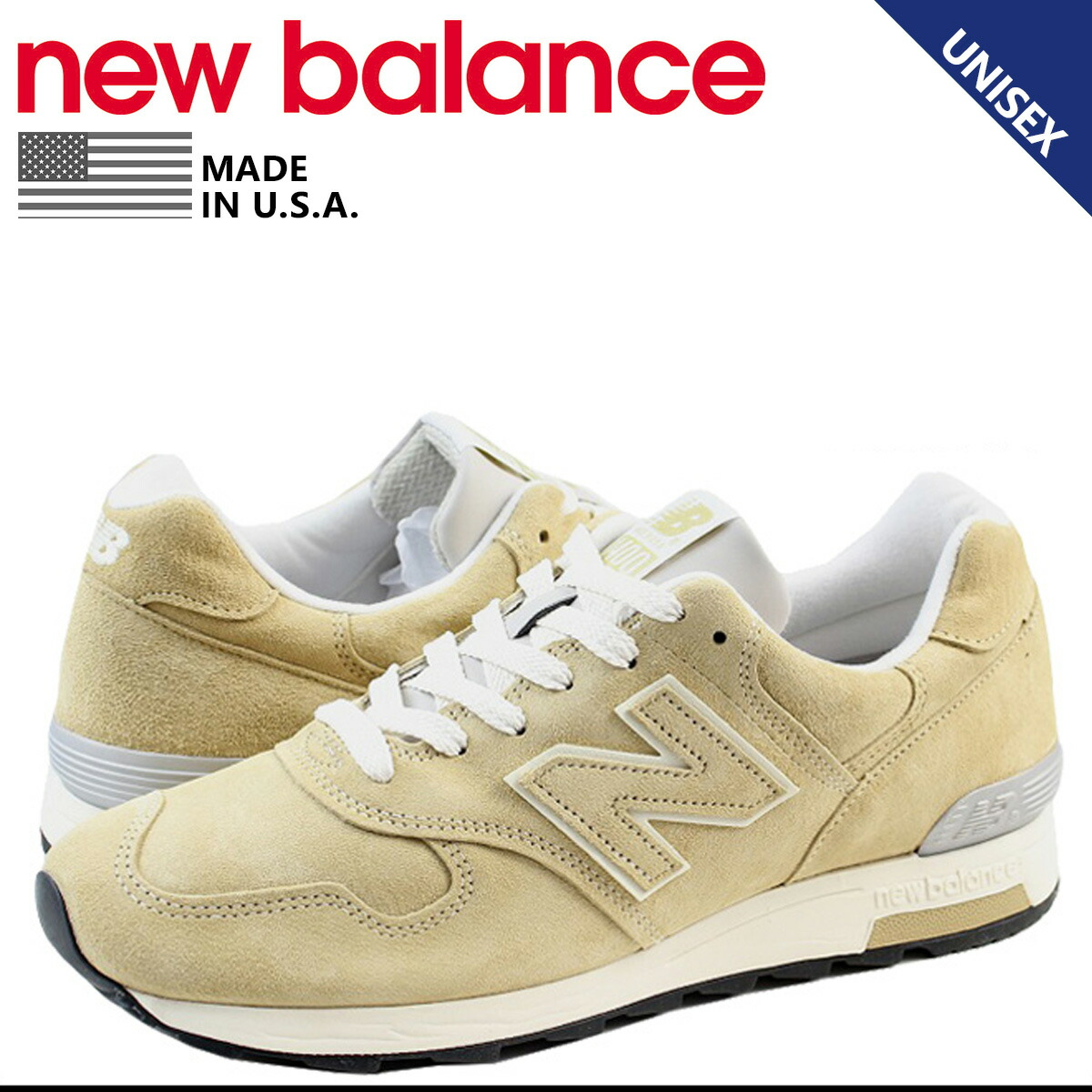official photos 5b124 4ad18 new balance 1400 men's lady's New Balance sneakers M1400BE D Wise shoes  beige