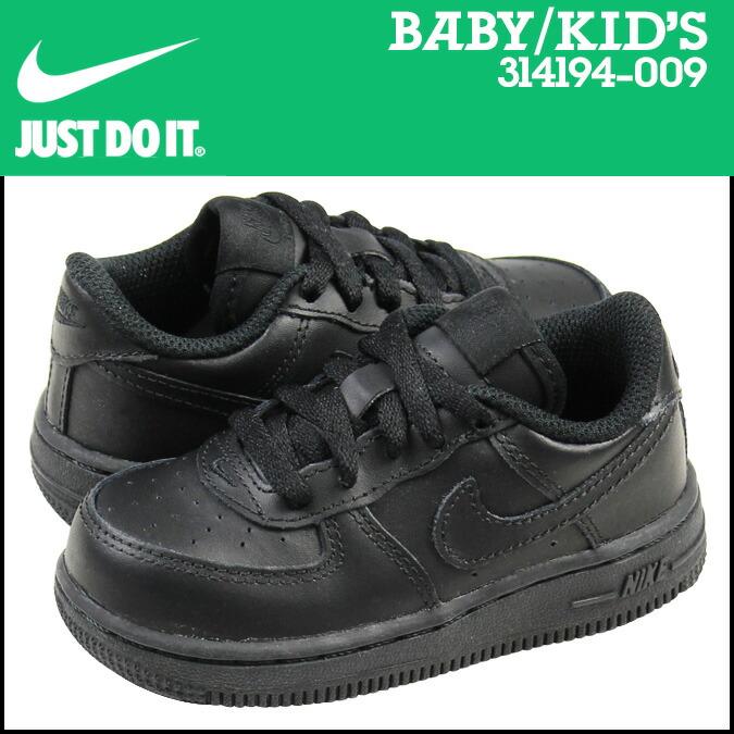 nike air force 1 black boys