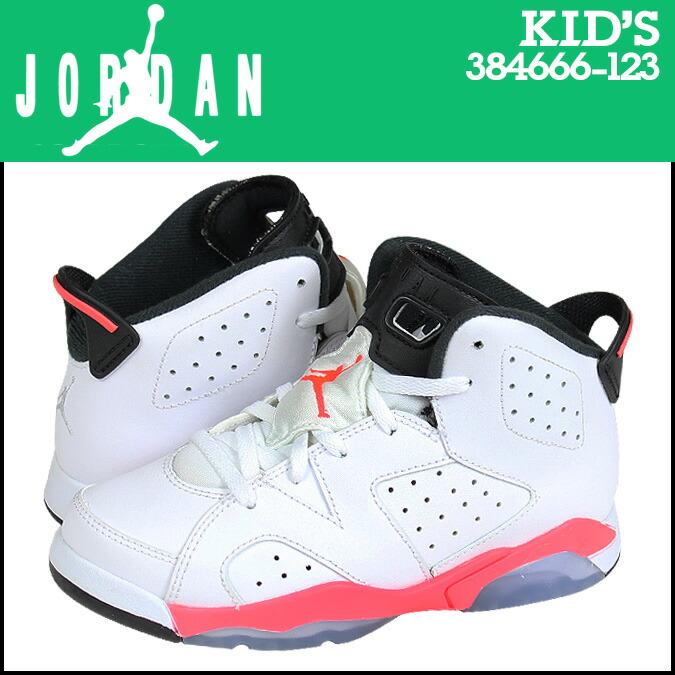 half off ba642 98089 Air Jordan Retro 9 Preschool