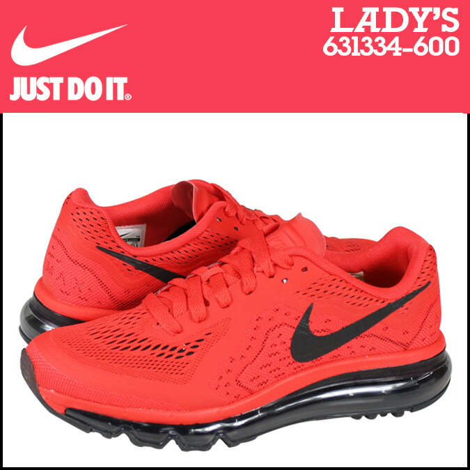 New York And Company Credit Card Payment >> Sugar Online Shop | Rakuten Global Market: Nike NIKE women's AIR MAX 2014 GS sneakers Air Max ...