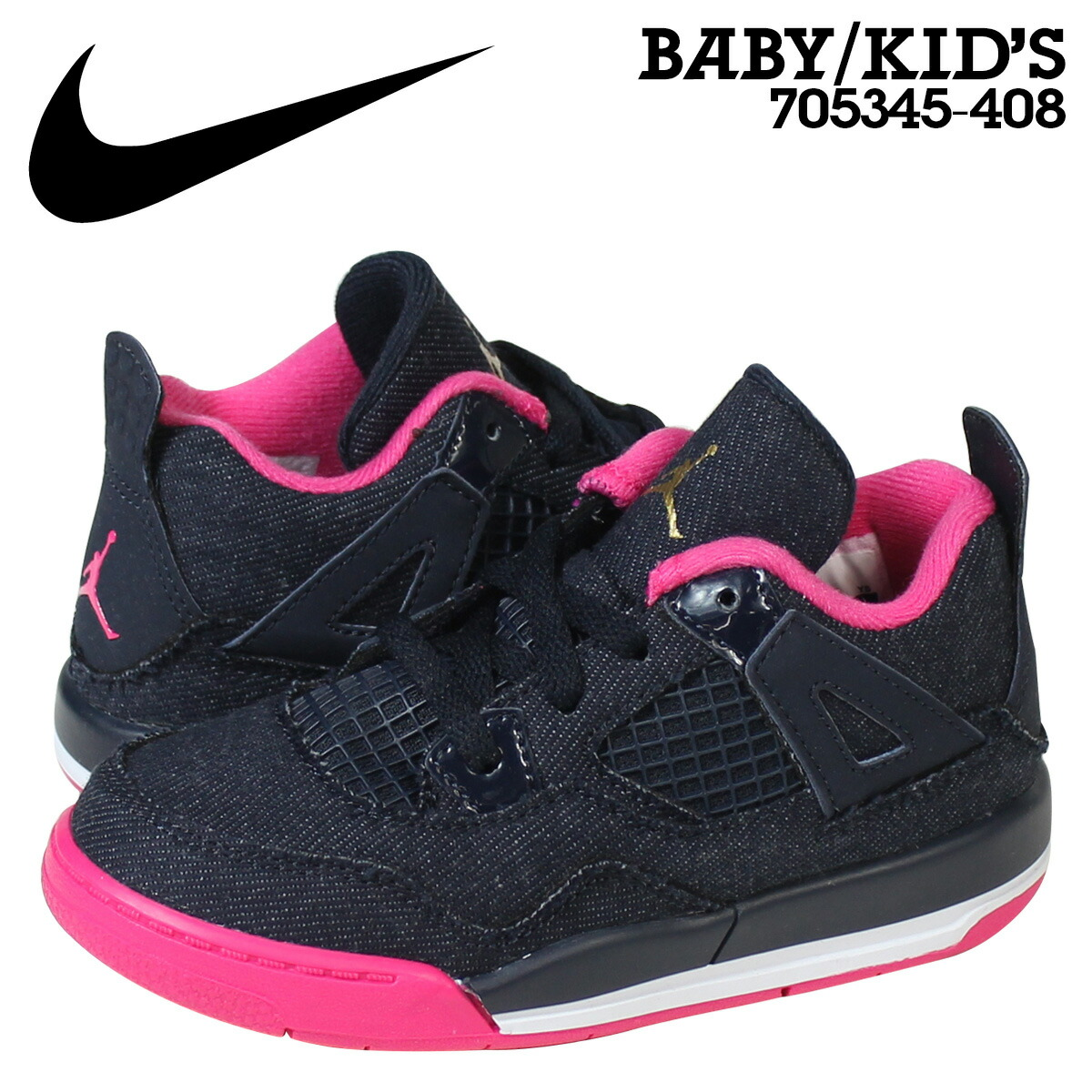 Baby Boys' Shoes: Find shoes for baby boys that work with all types of personality and style. From the signature sneakers of his soon-to-be favorite basketball stars to tried-and-true classics like the Air Max 90, the Nike collection of baby boy shoes has the styles and colorways to .