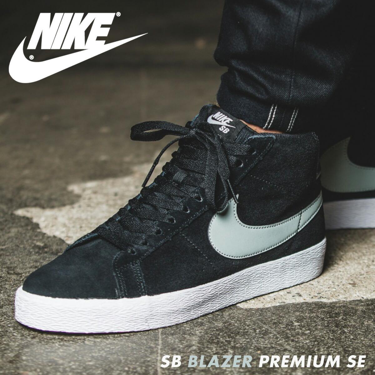 f4b4c25dc0fd Sugar Online Shop  NIKE Nike SB blazer sneakers BLEAZER PREMIUM SE ...