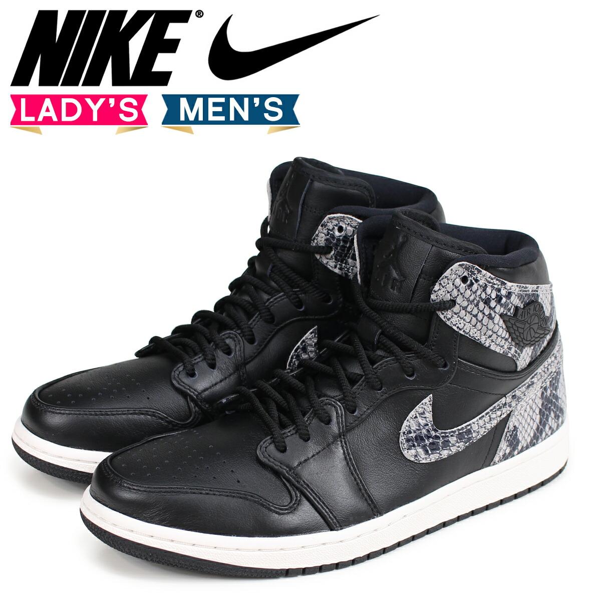 d471af3f446cf6 Sugar Online Shop  NIKE Nike Air Jordan 1 lady s men s sneakers WMNS ...