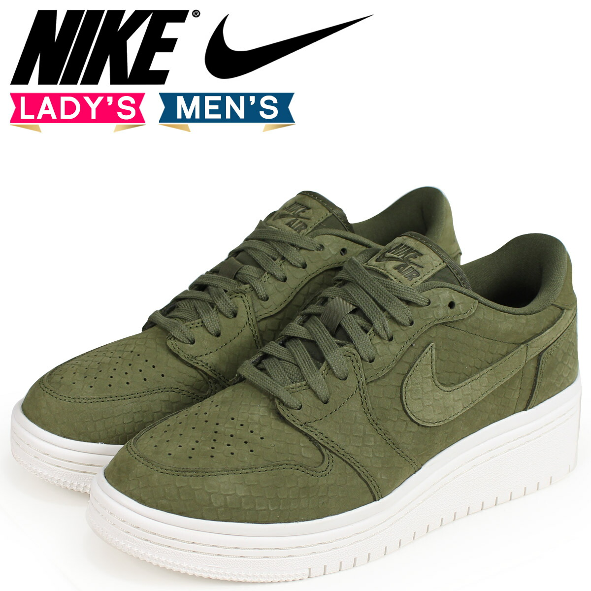 7e4cc6824fcb2a NIKE Nike Air Jordan 1 nostalgic lady s men sneakers WMNS AIR JORDAN 1  RETRO LOW LIFTED AO1334-300 olive  load planned Shinnyu load in reservation  product ...