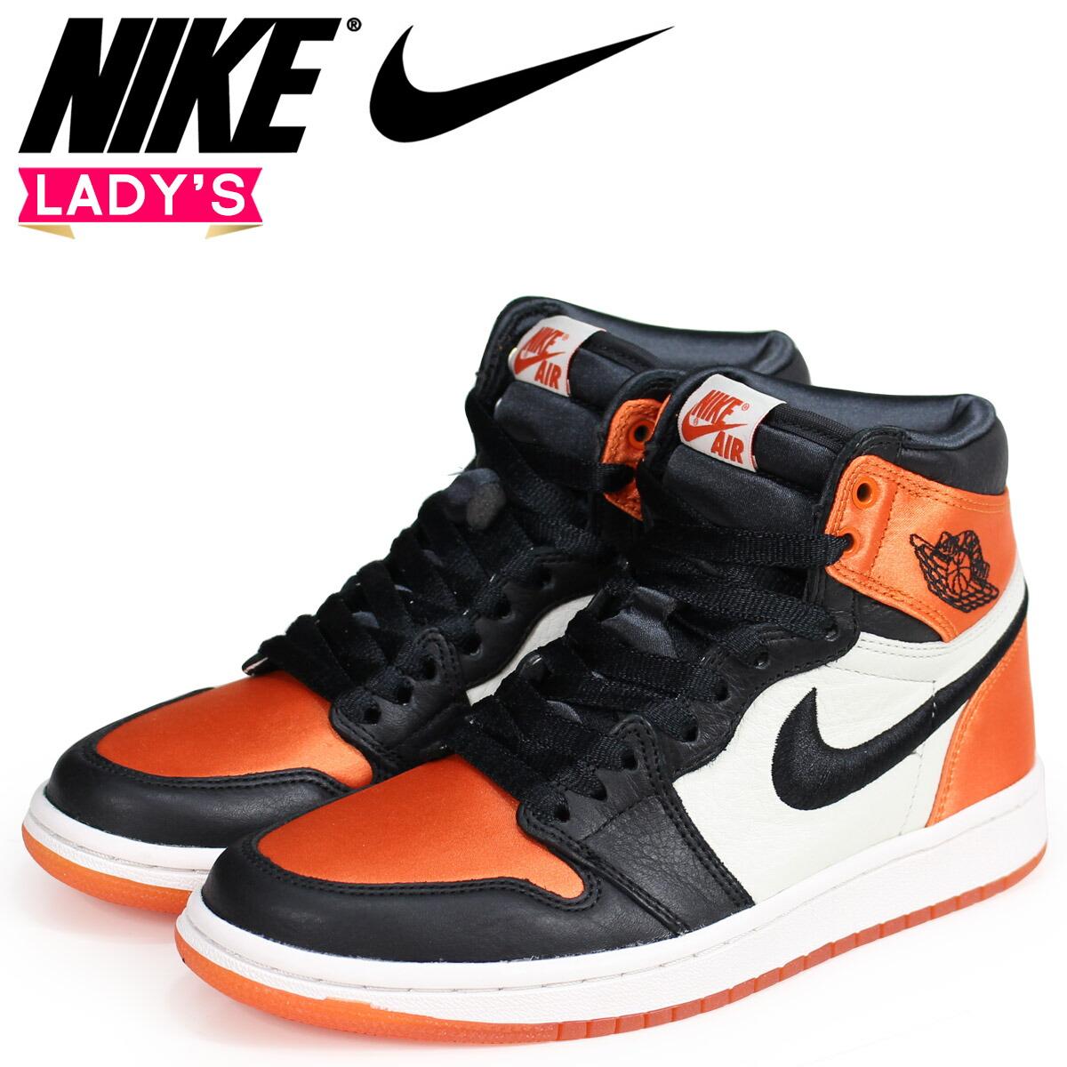 air jordan 1 high satin orange