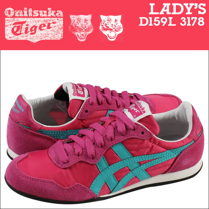 finest selection 1ab79 a3a41 onitsuka tiger japan online store | Peninsula Conflict ...