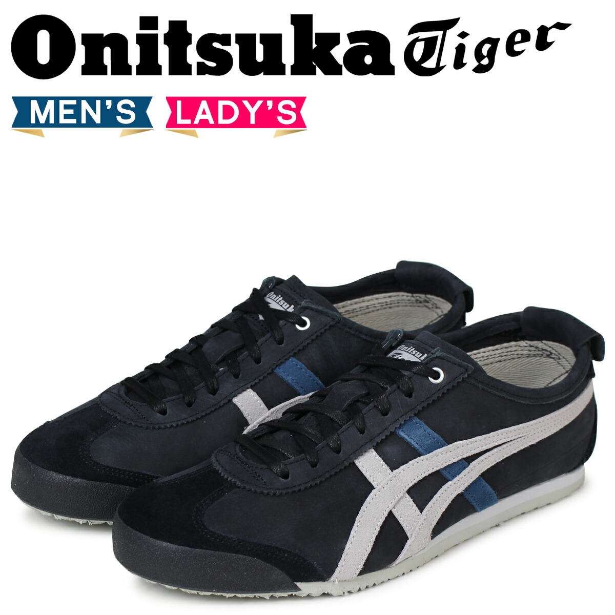 onitsuka tiger mexico 66 shoes online oficial store in argentina