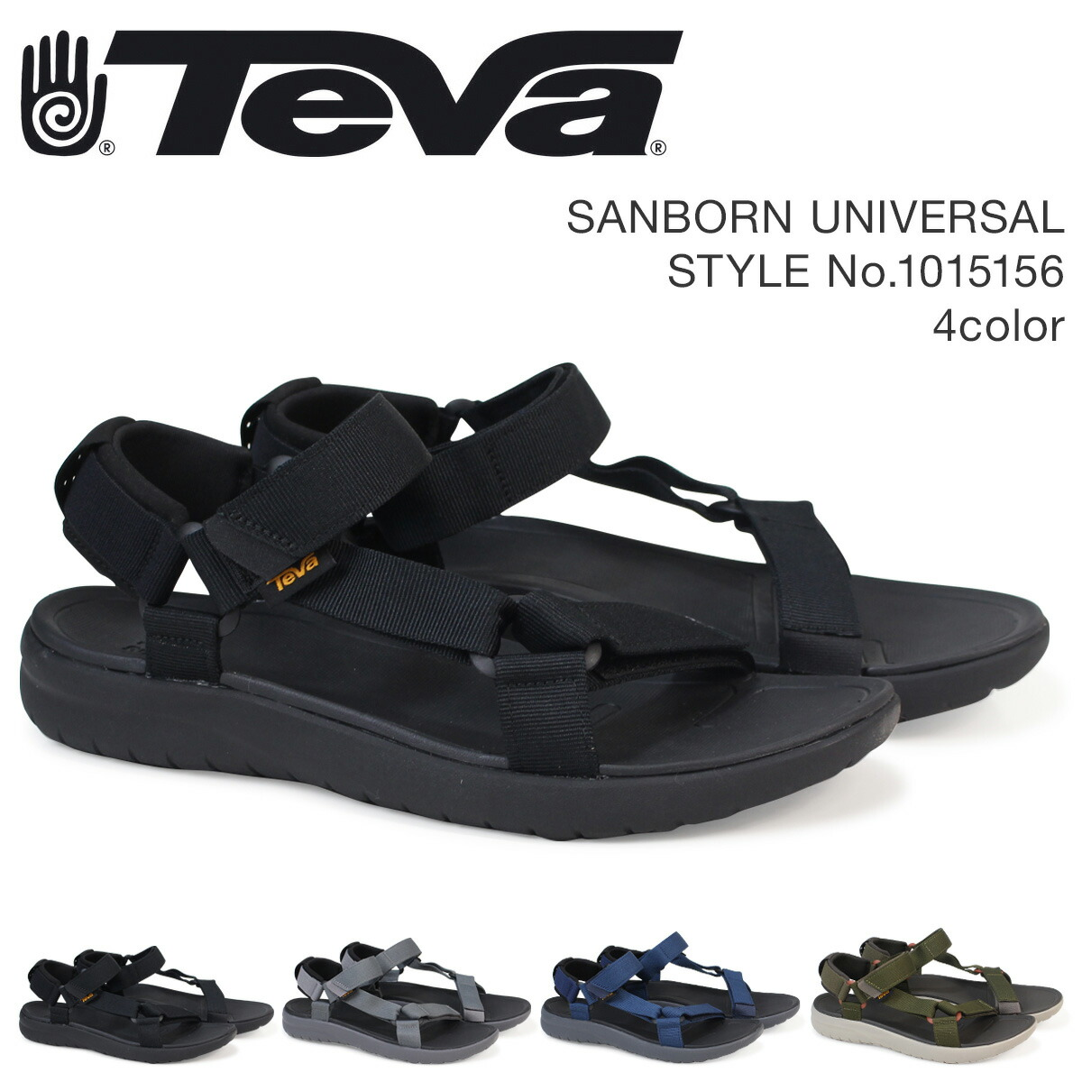 sugar online shop rakuten global market teva teva sandals men sanborn universal sanborn. Black Bedroom Furniture Sets. Home Design Ideas