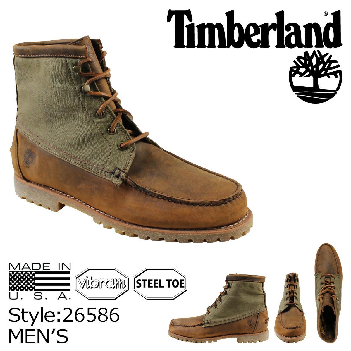 sale retailer f2b09 882e3 ... stussy deluxe x timberland gore tex chukka boot (september 2011) ...