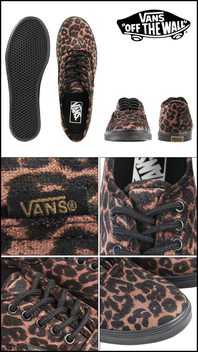 vans womens authentic lo pro shoe - leopard black  8e4f0079e