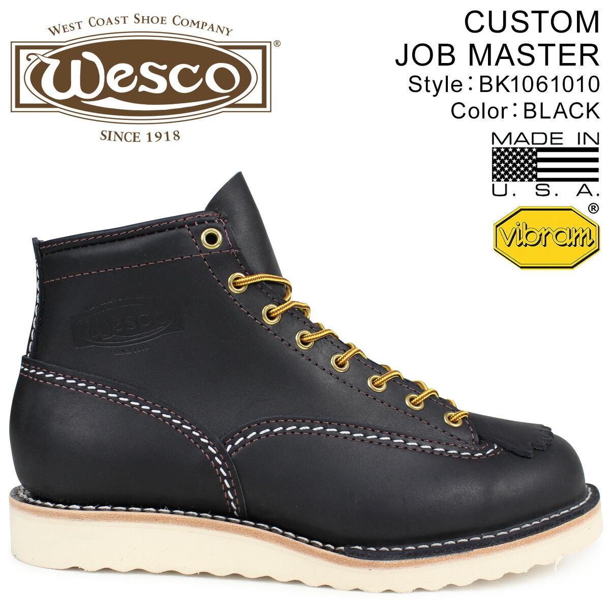 ウエスコ ジョブマスター WESCO ブーツ 6インチ カスタム 6INCH CUSTOM JOB MASTER 2Eワイズ レザー メンズ ブラック BK1061010 ウェスコ [2/1 新入荷]