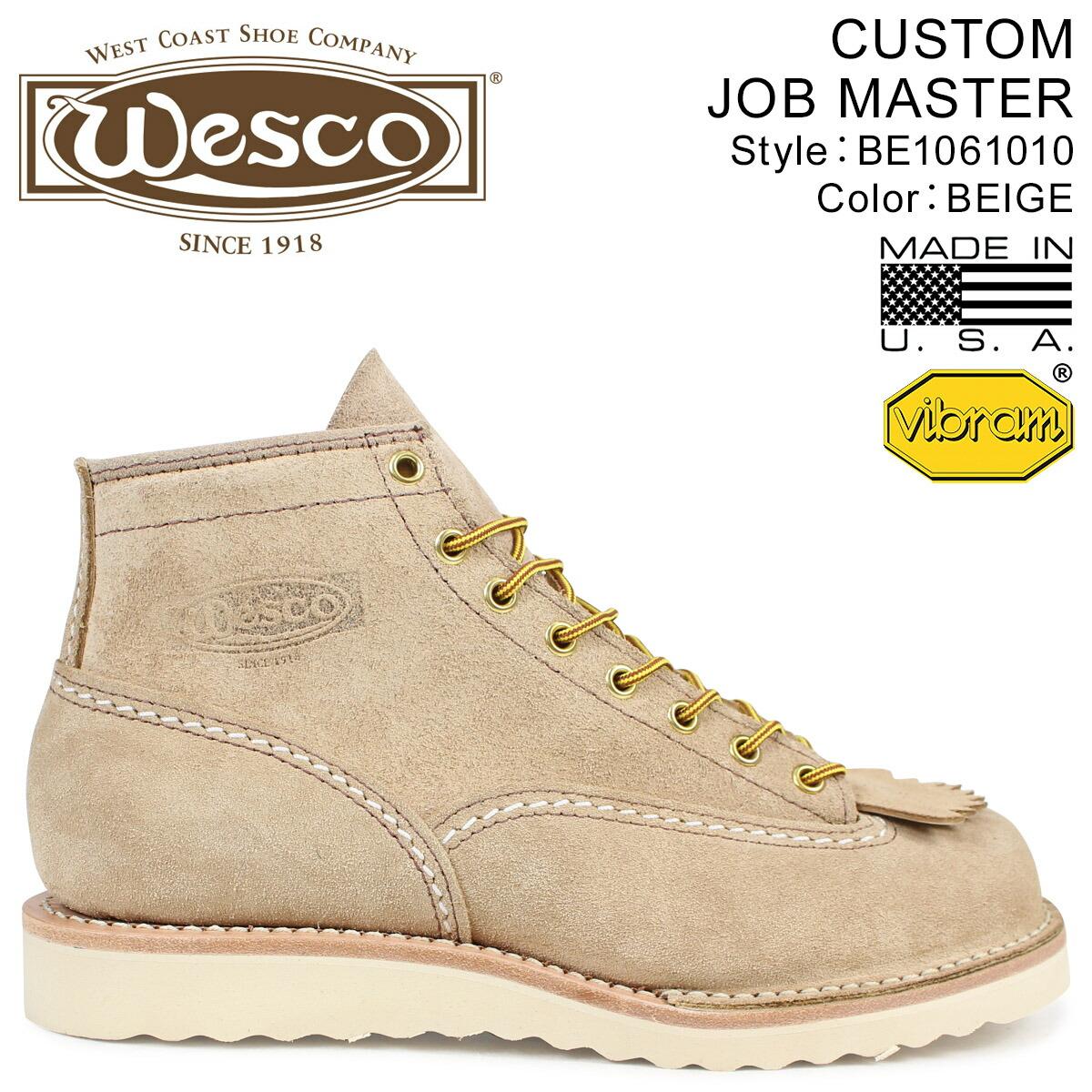 ウエスコ ジョブマスター WESCO ブーツ 6インチ カスタム 6INCH CUSTOM JOB MASTER 2Eワイズ スエード メンズ ベージュ BE1061010 ウェスコ [2/1 新入荷]