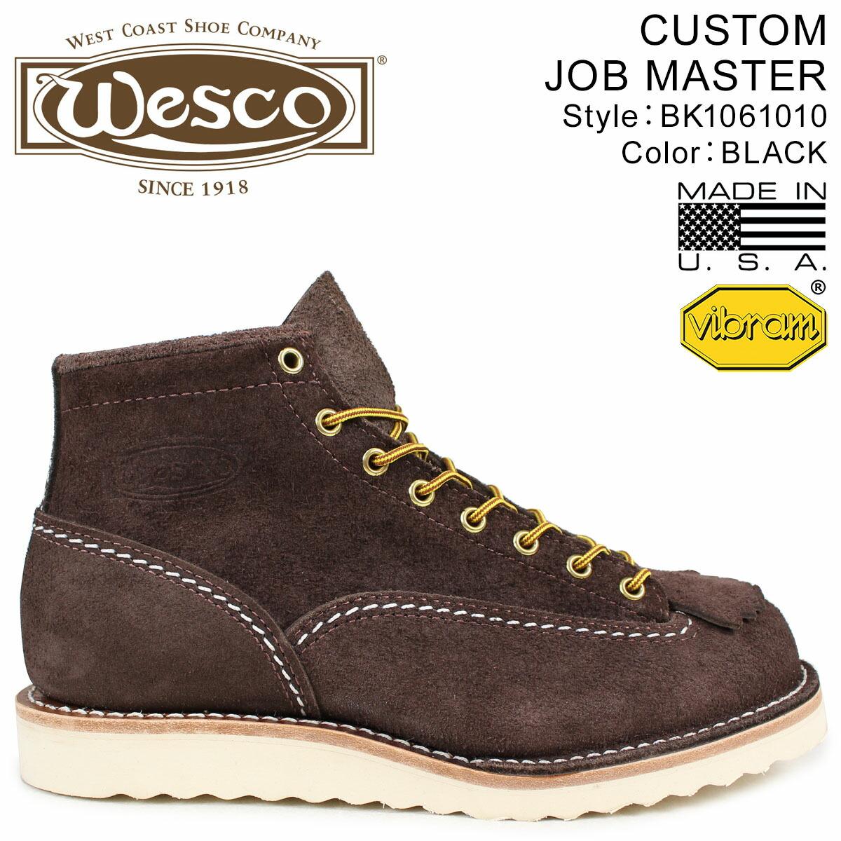 ウエスコ ジョブマスター WESCO ブーツ 6インチ カスタム 6INCH CUSTOM JOB MASTER 2Eワイズ スエード メンズ ブラウン BR1061010 ウェスコ [2/1 新入荷]