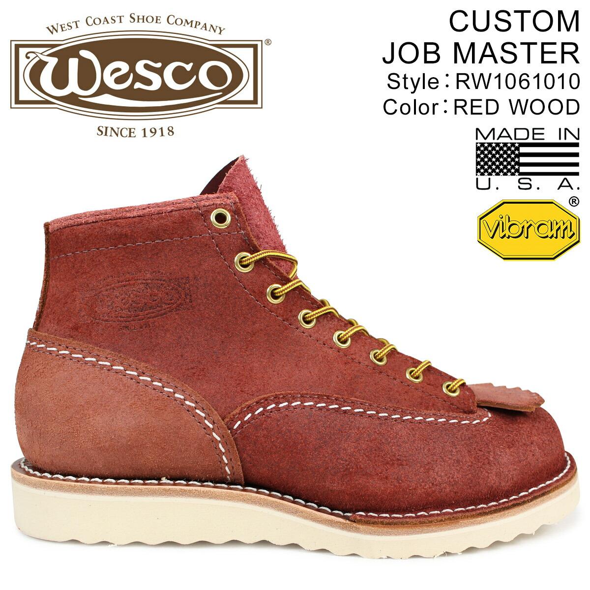 ウエスコ ジョブマスター WESCO ブーツ 6インチ カスタム 6INCH CUSTOM JOB MASTER 2Eワイズ スエード メンズ ブラウン RW1061010 ウェスコ [2/1 新入荷]